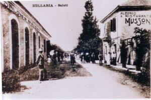 Salone Brighi inaugurato nel 1910